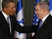 Obama dice Israel debe levantar embargo sobre la Franja de Gaza