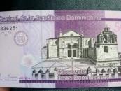 [VIDEO] ¡Cuidado con los billetes falsos de 50 pesos!